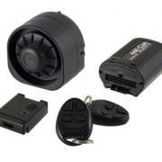 Audio Visual Security | Autowatch Car Alarm