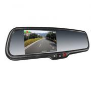 Audio Visual Security | Rear View Mirror Integration